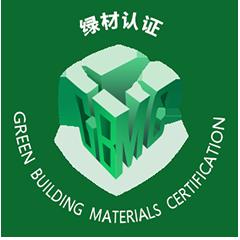 绿材(北京)认证中心有限公司